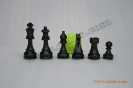 Low Cost Chess Pieces : Mataram